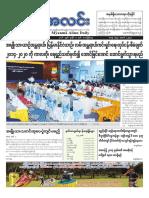 Myanma Alinn Daily_ 8 July 2016 Newpapers.pdf