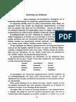 1.veloudis_2.pdf