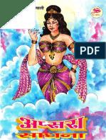 Apsara Sadhna
