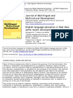 Hu & Mckay 2012 English language ed in E.Asia.pdf