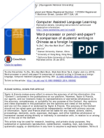 zhu et al 2015 word processor or pencil and paper.pdf