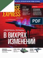 ISSUU PDF Downloader1