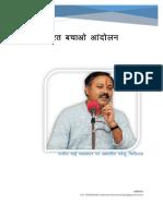 Ayurveda Notes Vishal