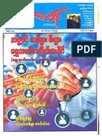 Modern Journal No 517.pdf