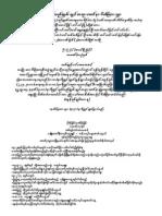 U soe Myint-NLD