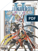 Suikoden v Official Strategy Guide (BRADYGAMES)(1)
