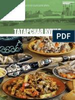Кухни Народов Мира.