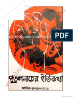 Putul Nacher Itikotha by Manik Bandopadhy.pdf