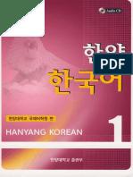 Hanyang Korean 1 Textbook.pdf