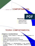 TComport_adp014_00_1.ppt