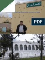 THE KOURDANE PALACE