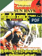 The Sun Rays Vol 1 No 105.pdf