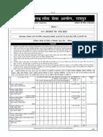 Chaatisgarh AE