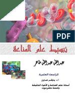 _.pdf