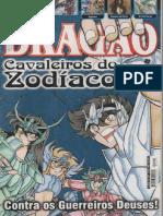 Dragão Brasil 105