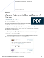 Chinese Detergent Ad Draws Charges of Racism - The New York Times