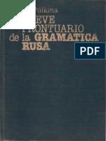 Pulkina_-_Breve_Prontuario_de_la_Gramática_Rusa.pdf