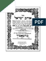 Ohev Yisroel by Opter Rav Avraham Yehoshua Heschel of Apt, Mezibuz