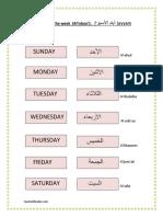 Days Week in Arabic Study