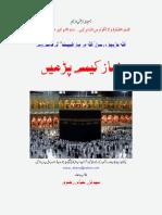 namaz ka tareeqa18 v2 12jan2006.pdf