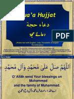 Dua Hujjat Eng Urdu