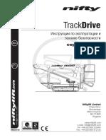 File 2667 PDF
