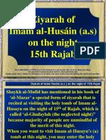 Ziyarat Imam Husain 15th Rajab