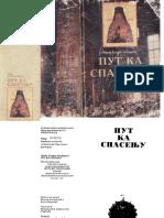 Sv Teofan Zatvornik - Put ka spasenju.pdf