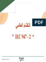 3-IEC947-2-V3