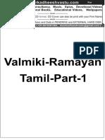 001 Valmiki Ramayan in Tamil Part 1