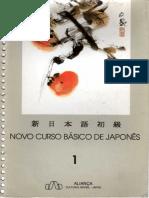 Novo Curso Básico de Japonês-V1