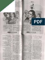 Dor by Asifa Awan
