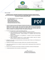 0952 - Division Memorandum No. 49,s.2016
