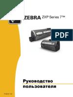 Zebra ZXP 7 Series 7