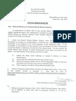 Swachh Bharat Mission (1)