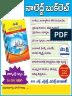 Sakshi-Booklet-GK.pdf