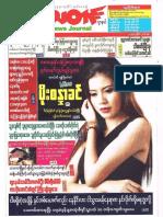 Crime News Journal Vol 20 - No 37.pdf