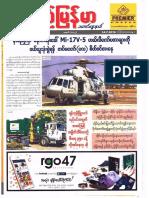 Pyi Myanmar Journal No 1032.pdf