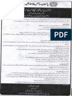 PSF_Ad