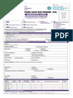 Admission Form OGDCL Talent Hunt Program 2016 March 22 2016