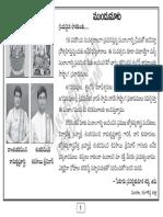 Sankaramanchi's Durmukhi Panchangam 2016.pdf
