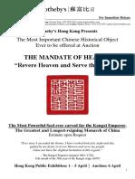 En Sothebys HK Spring 2016 Kangxi Mandate of Heaven