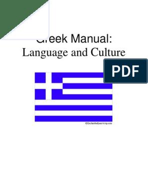 Ancient Greek Manual