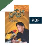 Ahsan e Taqveem by Prof.Ahmad Rafique Akhtar