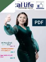 Digital Life Journal Vol 5 No 11.pdf