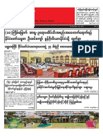 The Mirror Daily_ 14 July 2016 Newpapers.pdf