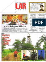 Popular News Journal Vol 8 - No 27.pdf
