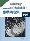 Minna No Nihongo II - Mondai-TEXT.pdf