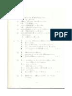 Minna No Nihongo II - CORRECTION.pdf