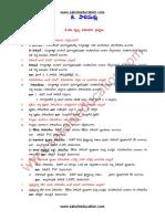 8_POLYMERS.pdf